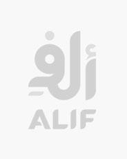 Photo Printer SELPHY CP1300 CANON Pink-qatar
