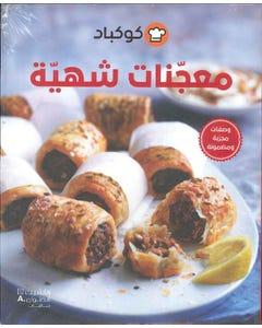معجنات شهية-qatar
