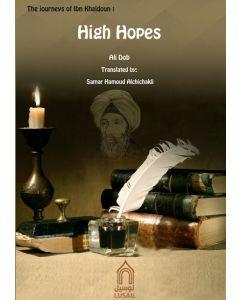High Hopes: The Journeys of Ibn Khaldoun 1