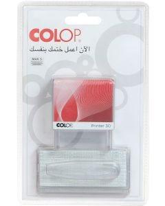 COLOP PRINTY SET ARABIC (4952A)