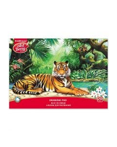 Drawing pad ArtBerry Jungle , 20 sheets
