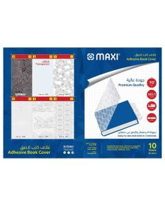 Maxi book cover embossed sheet 35cmx45cm