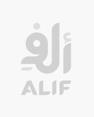 Mechanical pencil ErichKrause MEGAPOLIS Concept with 20 leads 0.5  (in blister)