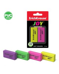 Eraser ErichKrause JOY (2 pcs in blister)